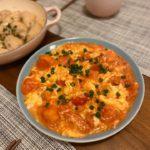 蕃茄炒蛋 Scrambled Eggs with Tomatoes