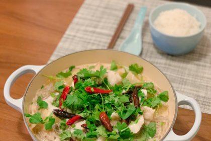 酸菜魚 Sichuan Fish with Pickled Vegetable