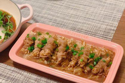 金菇肥牛卷 Enoki Beef Roll