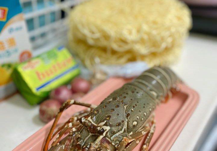 龍蝦保鮮 Keep a Lobster Fresh