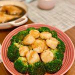 西蘭花炒帶子 Stir Fried Scallops and Broccoli
