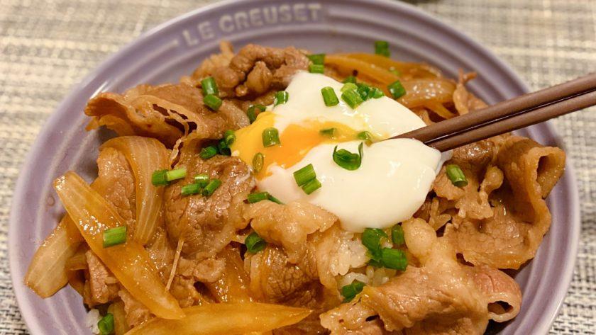 吉野牛肉飯 Yoshinoya Beef Bowl