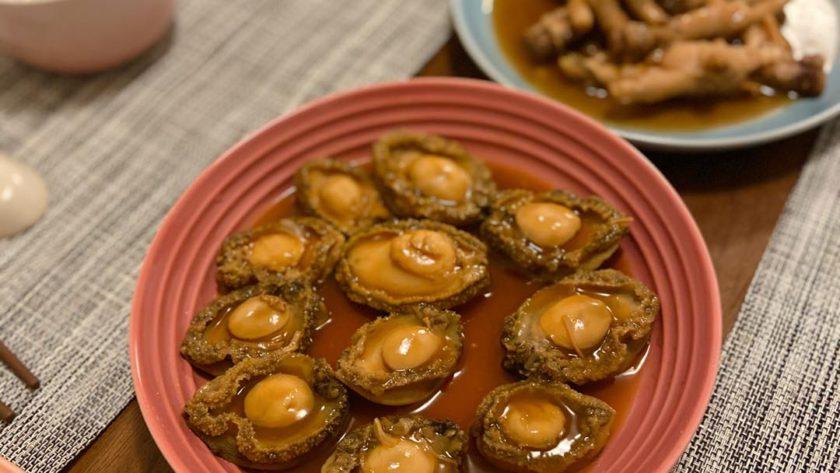 蠔油炆鮑魚 Braised Abalone