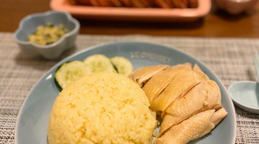 海南雞飯 Hainanese Chicken Rice