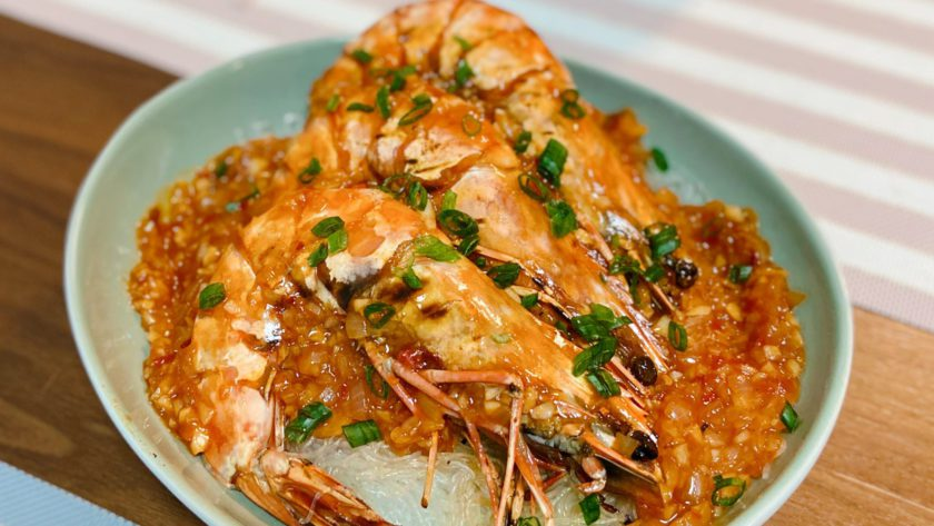 酸辣汁粉絲乾燒大蝦 Hong Kong Style Pan Seared Prawns with Sweet and Sour Sauce and Glass Noodles